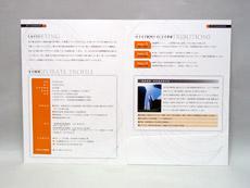 SEC株式会社様 会社案内 仕上サイズ:特寸(312mm×221mm)、本文:OKホワイトポスト、仕様:片面4頁止